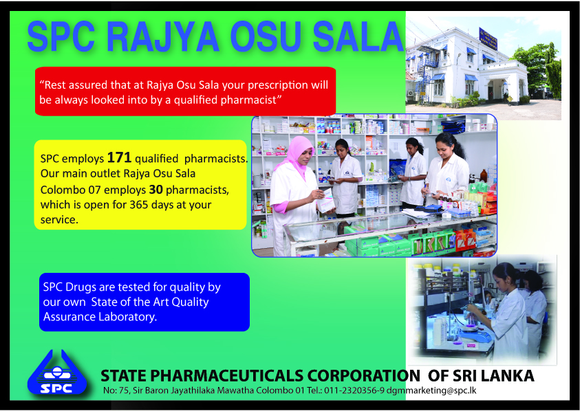 State Pharmaceuticals Corporation of Sri Lanka
